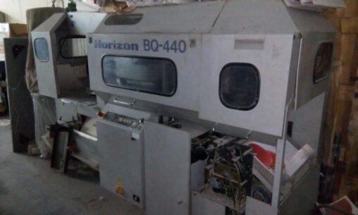 Horizon BQ-440-811f8fd9